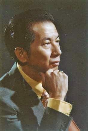 Luis S. Tan M.D. 2
